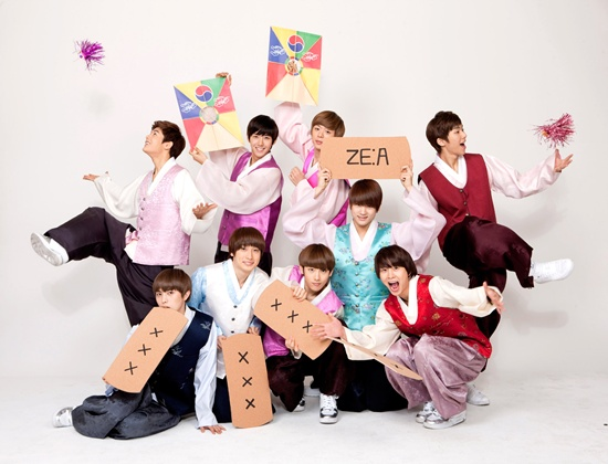 happy 1st anniversary  ze a