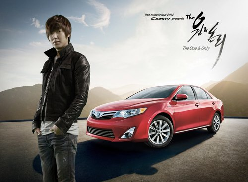 Watch Lee Min Ho acting with The new Camry [Eng]